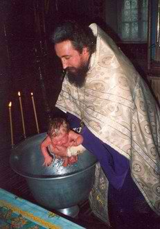 Taina Sfîntului Botez