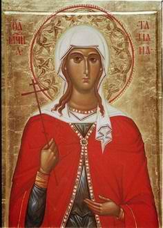 Sfînta Muceniţă Tatiana, fecioara